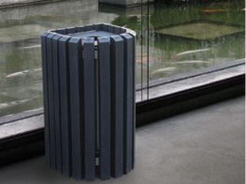 Afbeelding van Vuilnisbak model Mercure